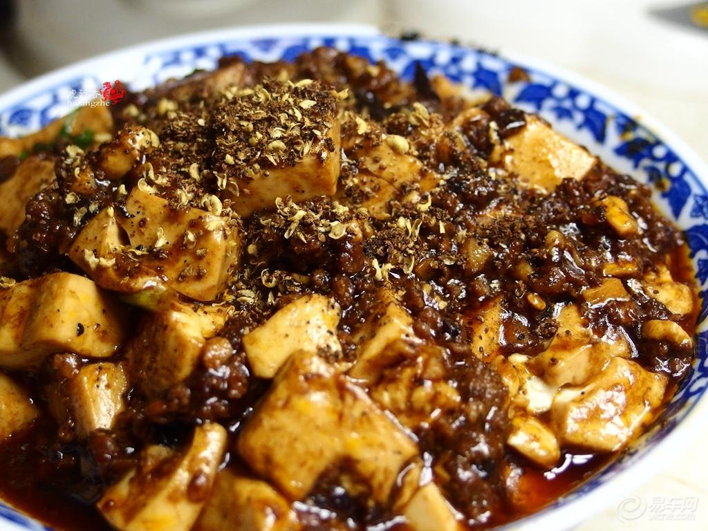 家常川菜 麻辣豆腐