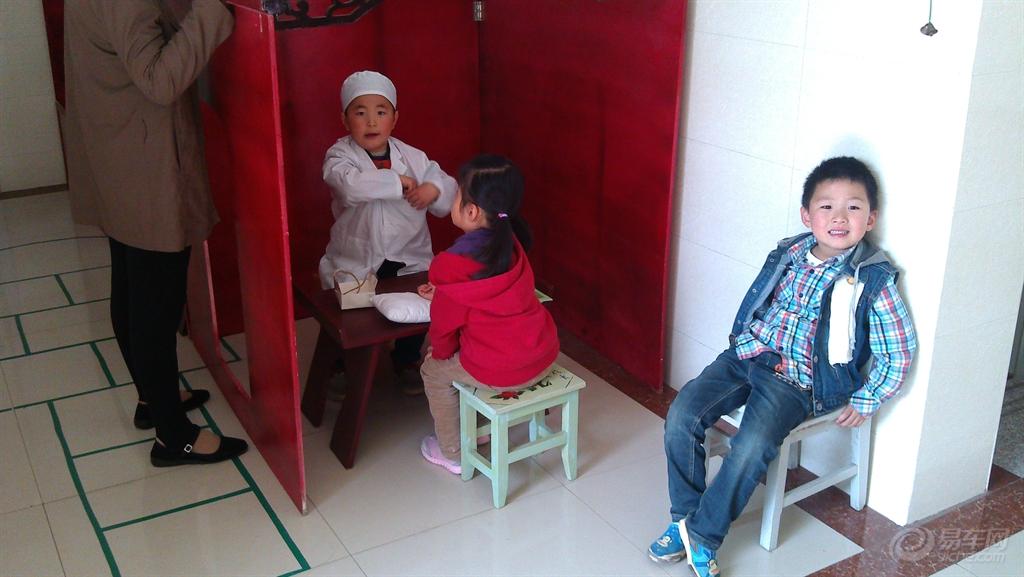 130427幼儿园家长开放日活动
