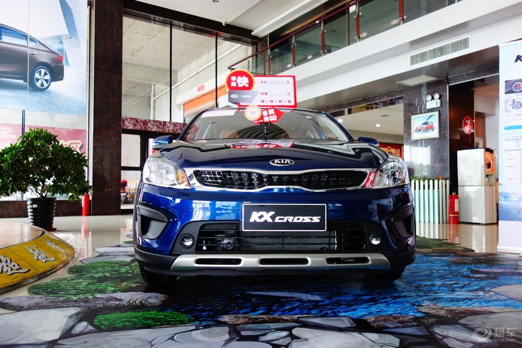 新车集中营 抢先拍 起亚KX cross 齐齐哈尔 -起亚KX CROSS图片