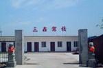 九江三鑫驾校