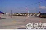 襄樊汽车驾校