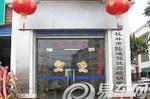 桂林陆通驾校