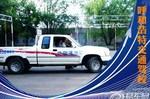 呼和浩特交通技校