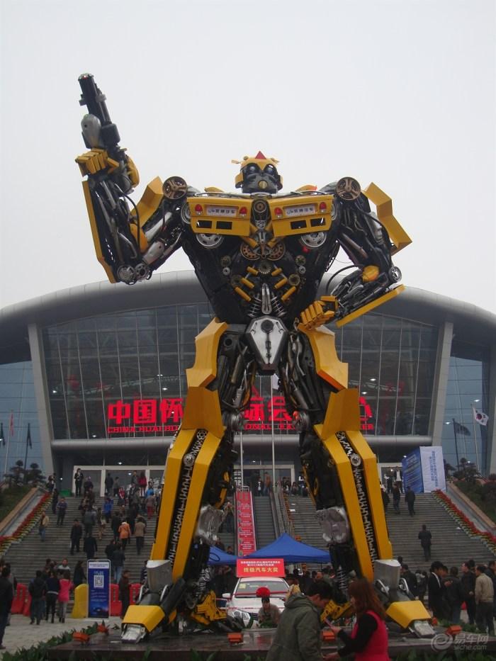 【首届湖南西部(怀化)国际汽车博览会:场地篇】