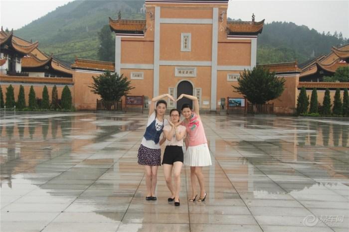 雨中游 密印寺
