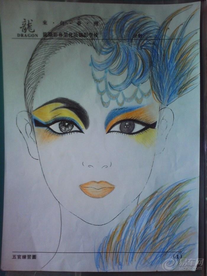 创意彩妆妆面设计图-25彩妆妆面设计图 创意彩妆妆面图片 图片