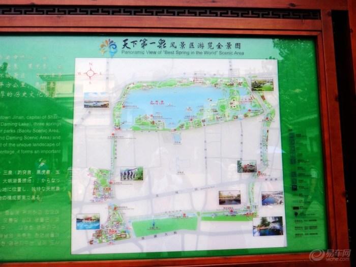景区游览图