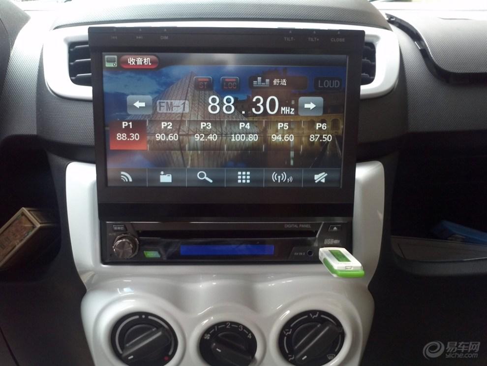 2013款新QQ 中配快乐版 安装DVD导航一体机效果图 -奇瑞QQ论坛图高清图片