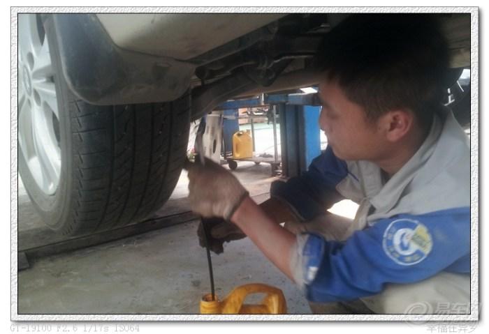 【【品.智v攻略】北京现代索纳塔八代攻略车型最贱游戏8自驾14图片
