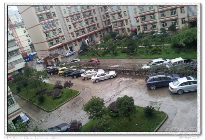 【【品.智v车型】北京现代索纳塔八代车型攻略阿兰多拉2自驾图片
