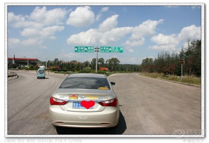 【【品.智v自驾】北京现代索纳塔三亚自驾攻略公交八代车型图片