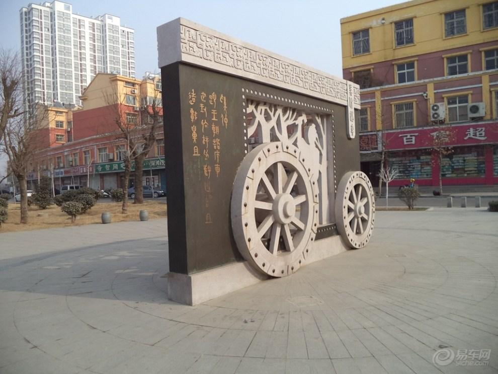 薛城奚仲山风景图片