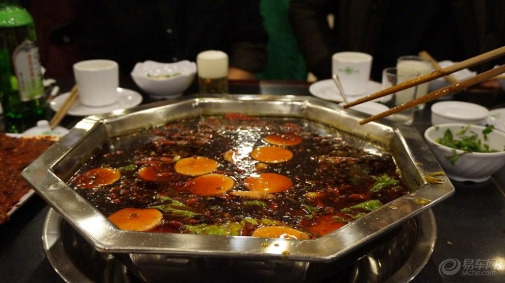【【火锅】年聚餐节奏的同学】_亚洲论坛视频下载四川图片