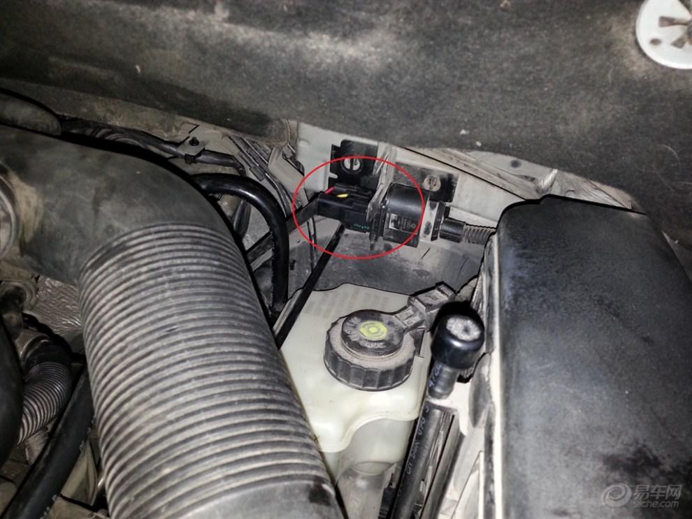 发动机抖动报警,安安更换前氧传感器