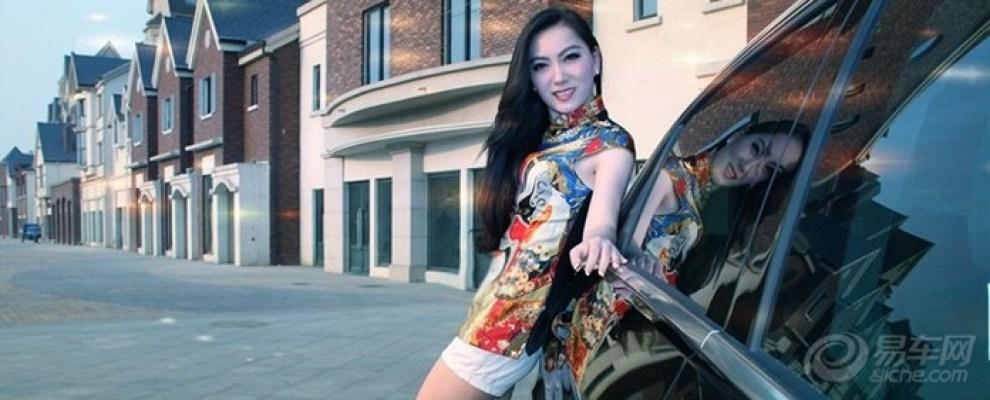 【链接车模秀出自我---131】_长城C30美女图气质论坛美女图片