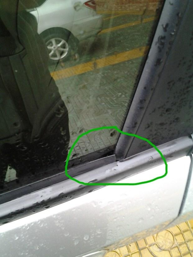 情况会往车门里漏水不 怎么解决 -凯越用车故障问答高清图片