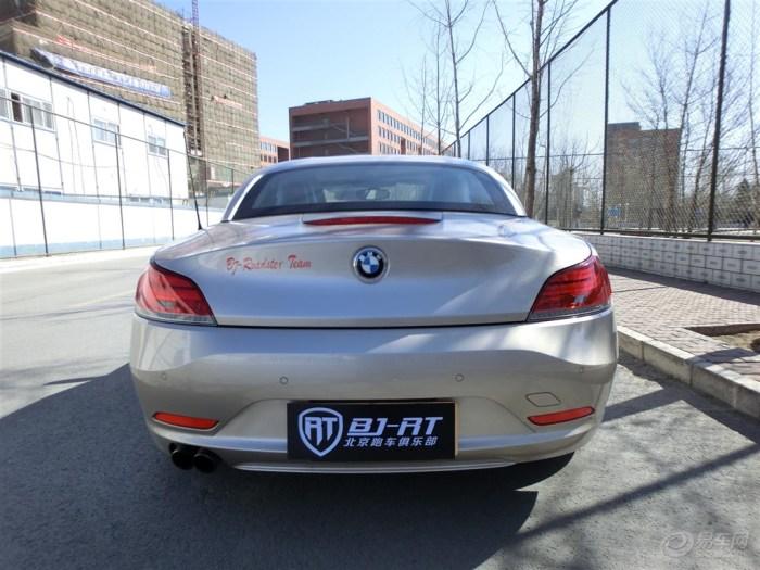 北京Z4车主交的第一份作业, 并加入组织