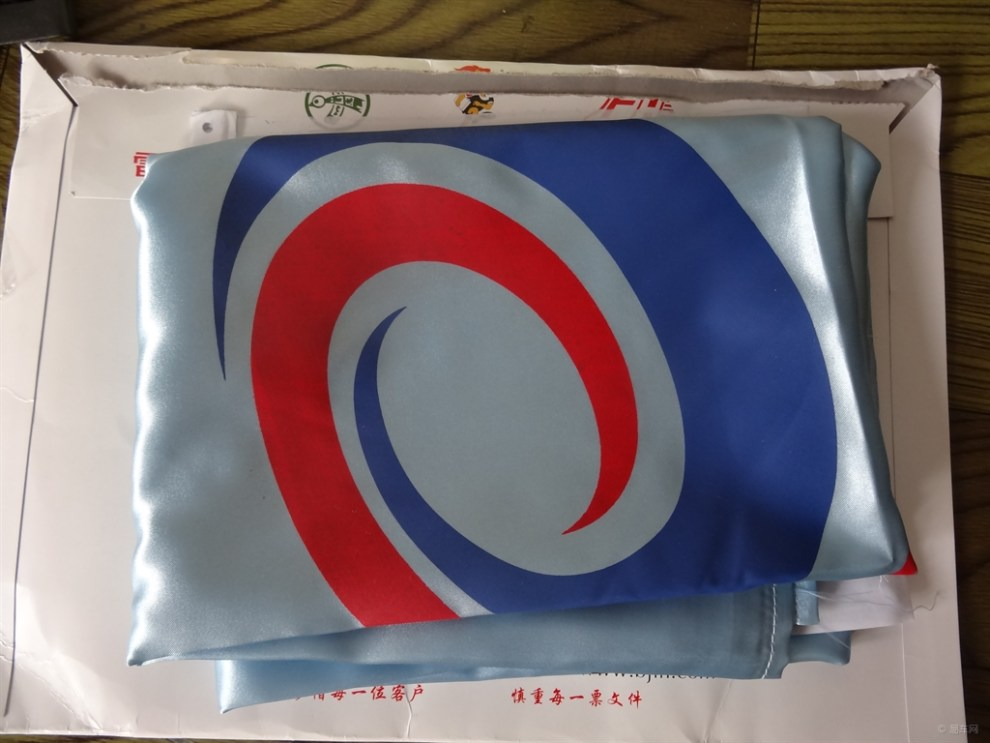 【江苏荣威350车友会】易车网大旗帜