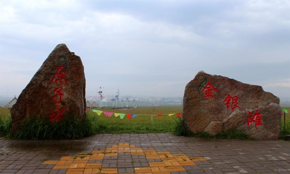 【【行摄青海】青海达玉部落民俗风景】_青海社区图片