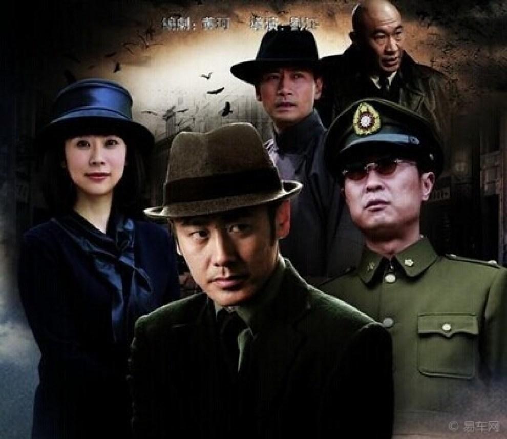 2019抗日电视剧排行榜_知否 一个细节揭开林小娘下线的主因,王大娘子吓