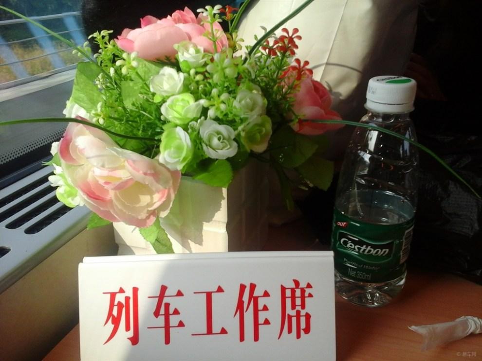 【广州南乘坐轻轨一路向珠海拱北站】_安徽论