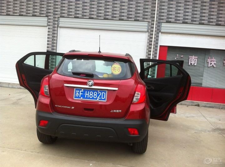 2015款红色昂胖子提车23天,求认证,求加精