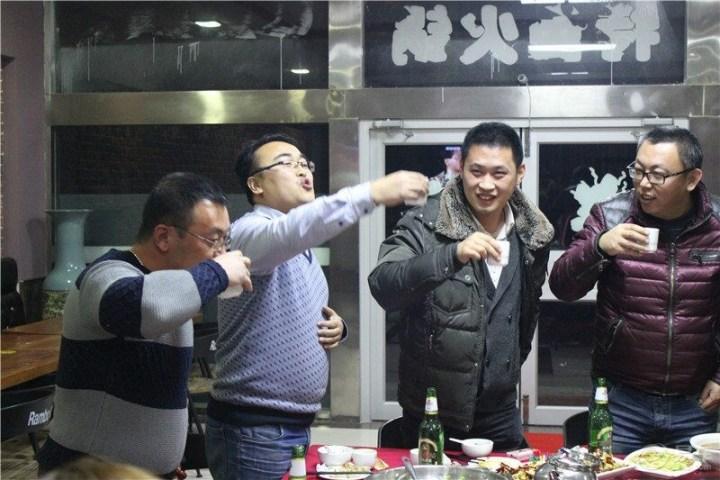 【烟台c4l车友会】12月6日相聚福山
