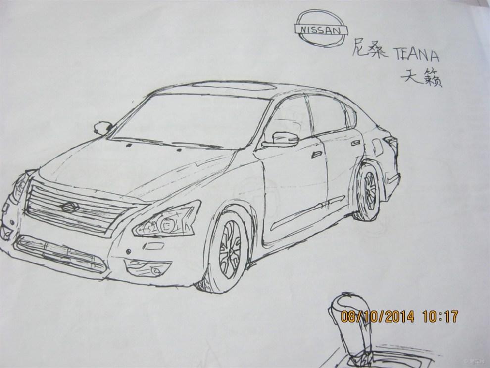 简笔画 手绘 线稿 990_742