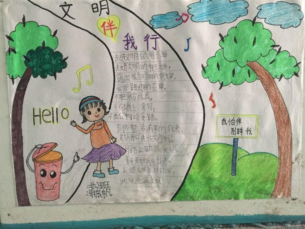 【原创首发】女儿学校的手抄报