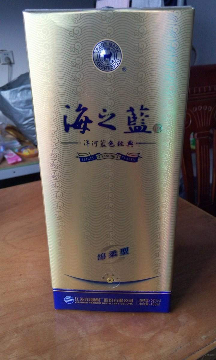 """【首发】上酒  海之蓝的外包装遵循""""简约,时尚,大气""""的风格,省却了"""