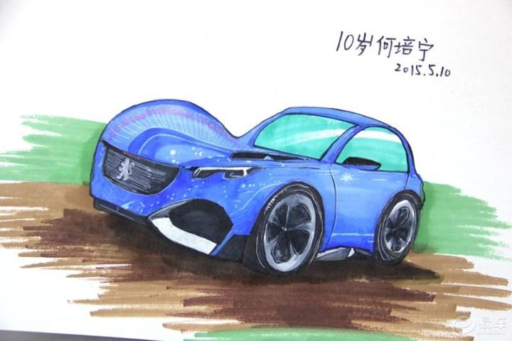 【【何培宁画廊】我画卡通车-马克笔手绘】画汽车论坛