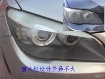【我的宝马7系情结】老宝马740Li与新宝马74...