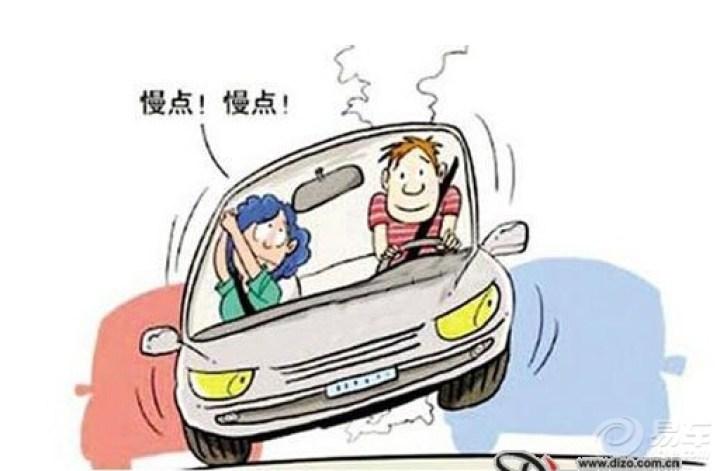 汽车驾驶自救方法 转向问题与侧滑