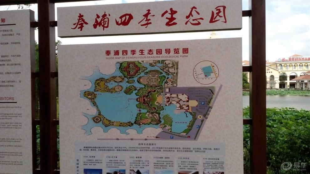 【游奉浦论坛生态园】_上海小学图片集锦一六开场白四季图片
