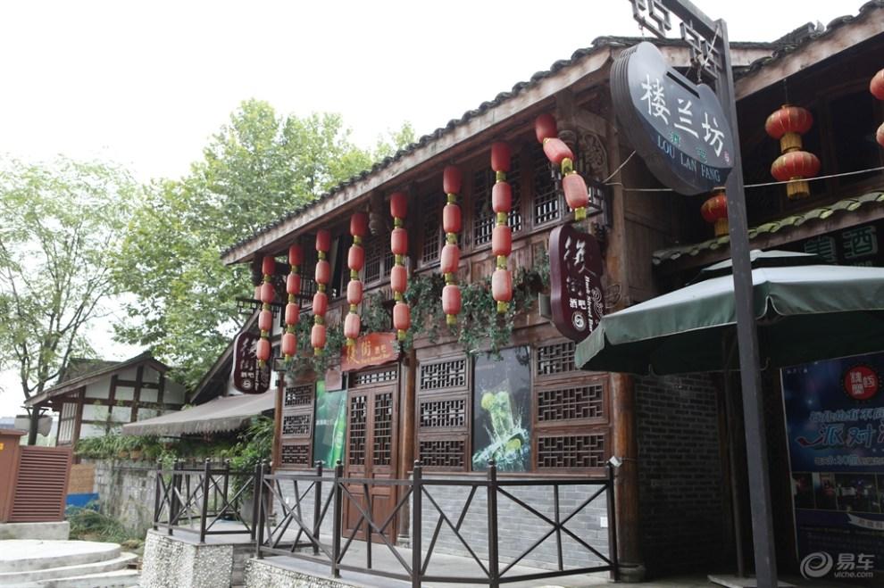 灌县古城图片