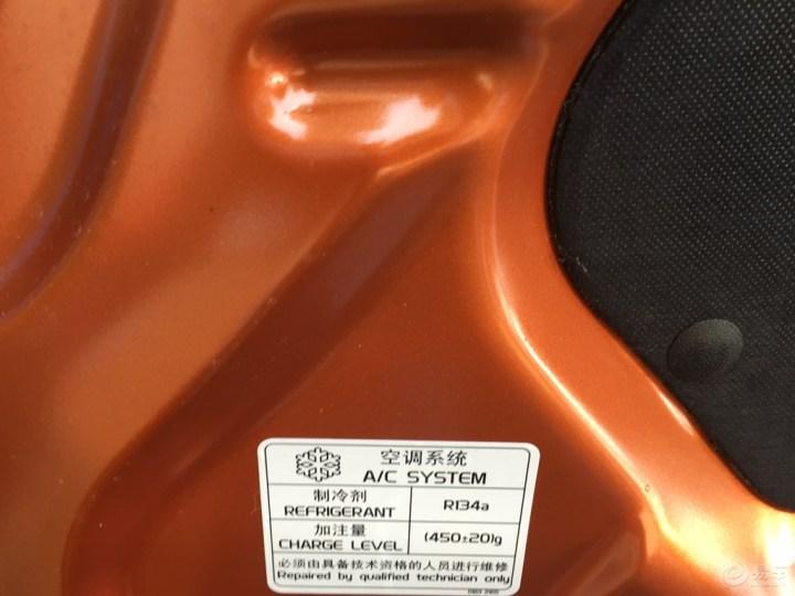 厦门活力橙熊猫1.0IMT,第一台迟到的提车作业