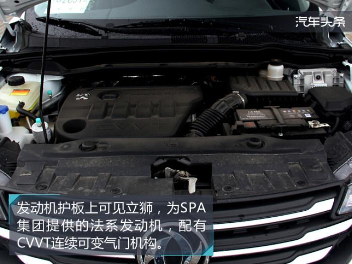 动力方面,发动机采用整合市场上表现优秀的法国PSA集团标致508发
