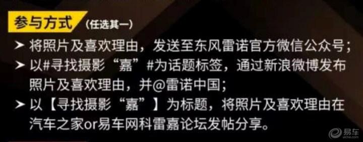 """【寻找摄影""""嘉""""】拍了几张车展上的科雷嘉,准备参加下这个活动"""