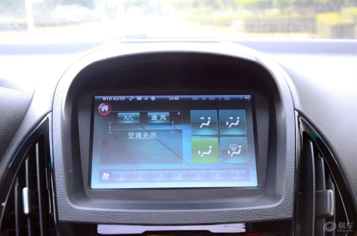 比亚迪秦认证贴+10000公里的用车感受
