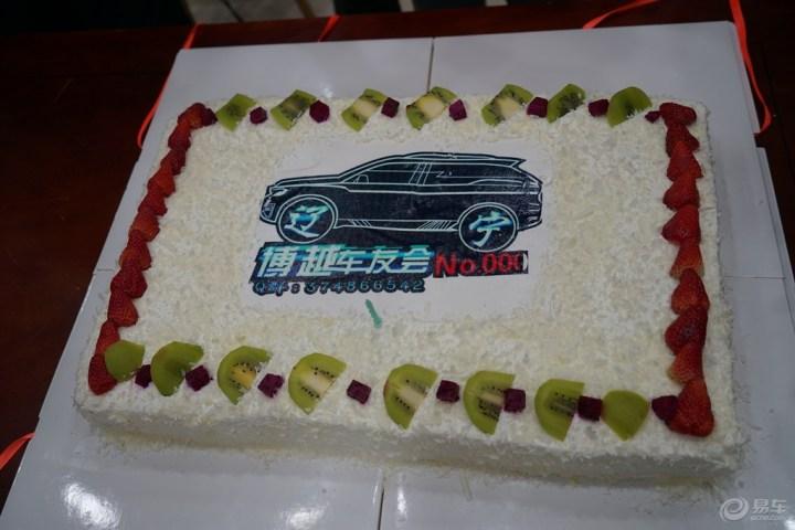辽宁/辽宁博越车友会一岁啦,生日蛋糕好漂亮!