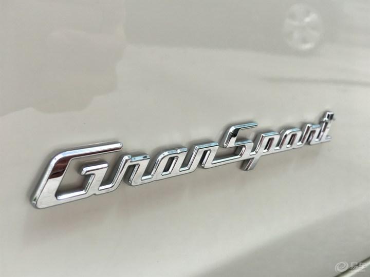 史上最酷四门豪华轿跑玛莎拉蒂总裁GranSport图集