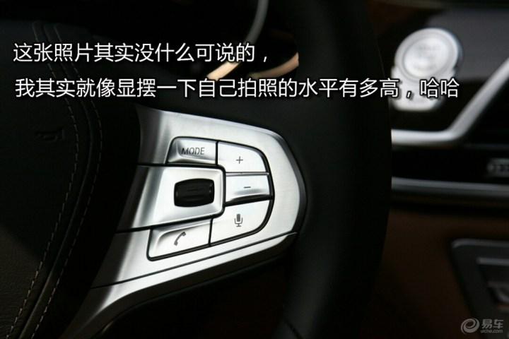 追梦的年代需要追梦的座驾,提宝马740Li