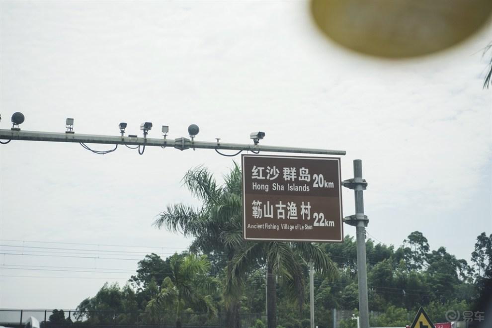 胸口拍得山响的邓老板带队——赶在国庆前的海边自驾游(上)