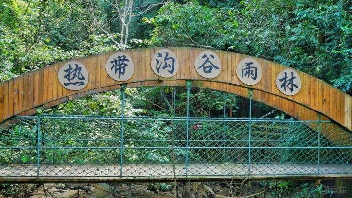 【宝来带你游云南】美丽富饶的西双版纳之旅