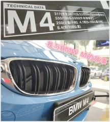 【我与BMW M的故事】风驰电掣的精灵——宝马...