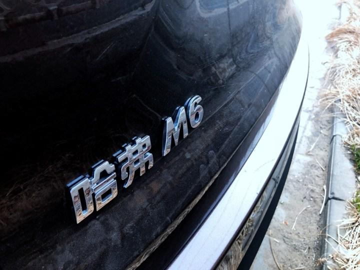 """半年后分享M6提车作业 """"好饭""""永远不怕晚!"""