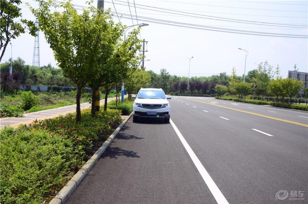 远景SUV社区图片集锦