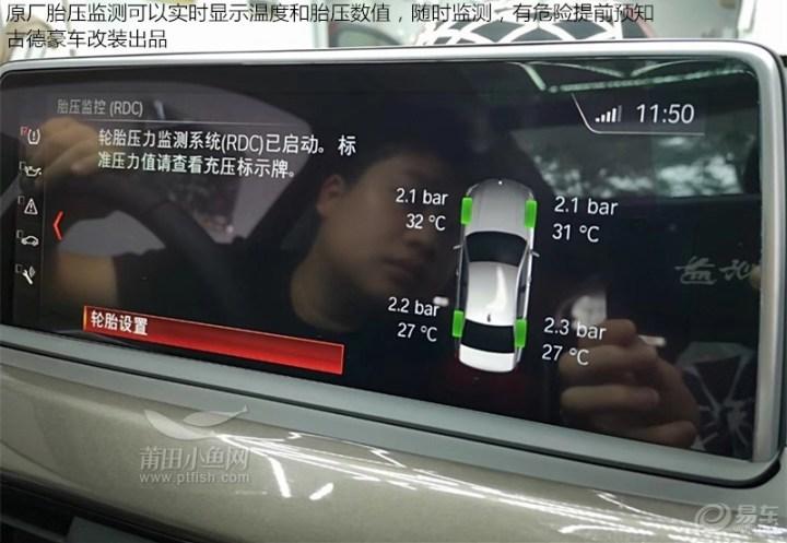 莆田宝马改装:全新x1改m2方向盘 原厂胎压监测