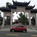 【四川长安SUV联盟】带你体验龙潭水乡的川西民居之美
