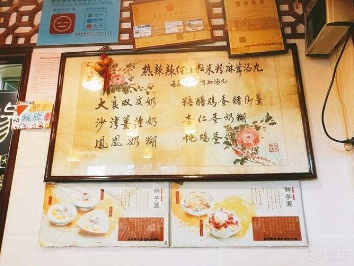 实力探店丨广州两天 吃吃吃不可错过的美食!
